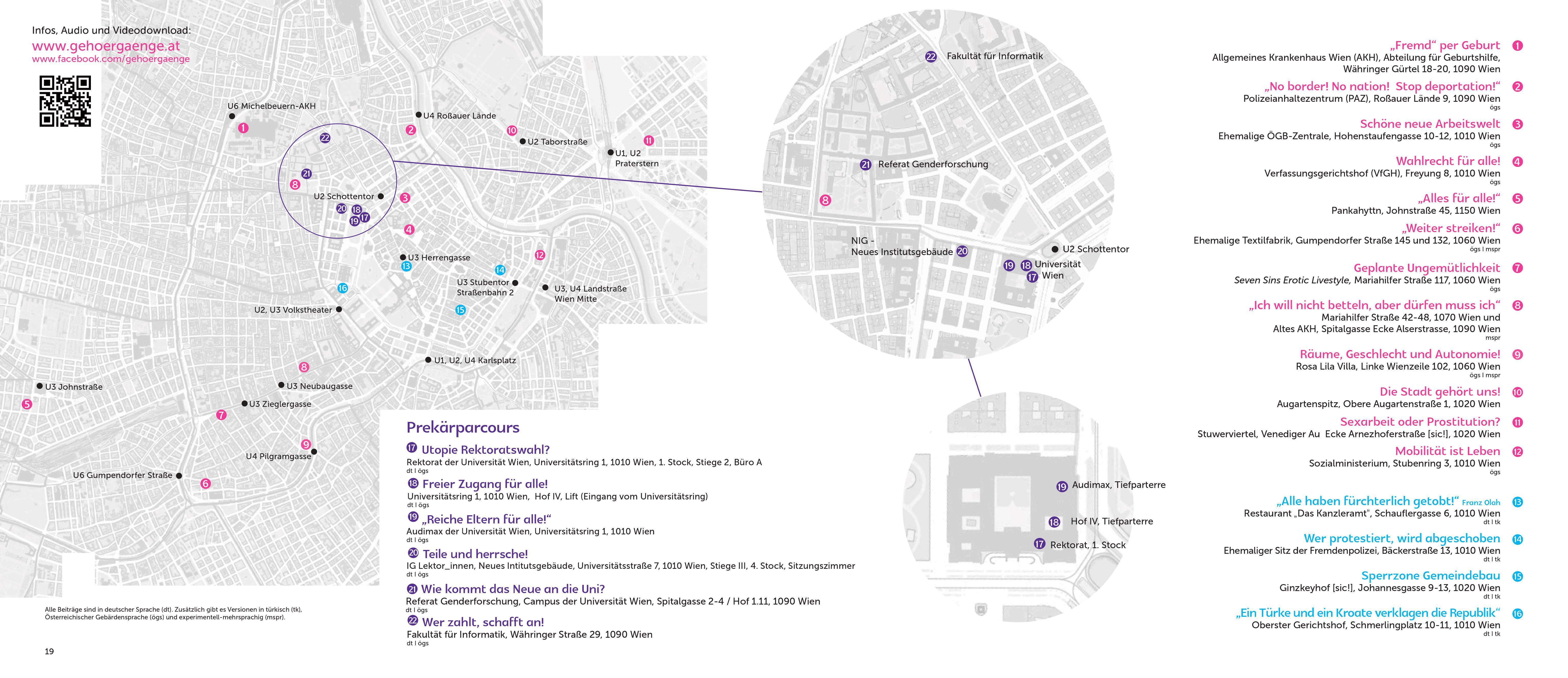 Gehörgänge Stadtplan 2015